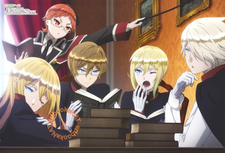 Image result for The Royal Tutor